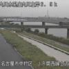 庄内川JR関西線上流ライブカメラ(愛知県名古屋市中村区)