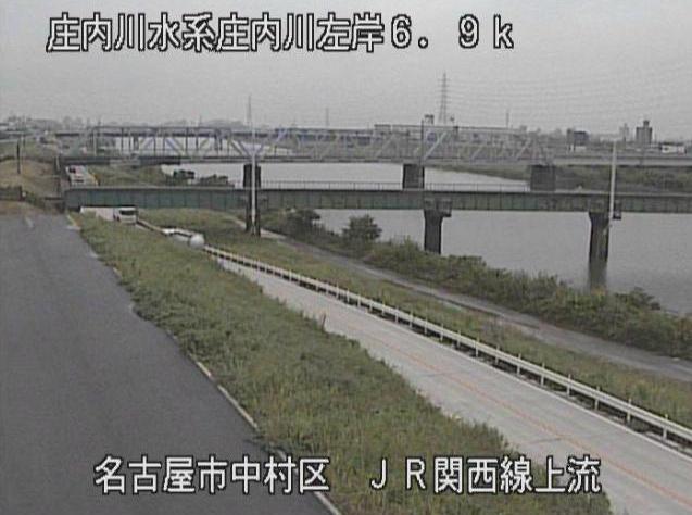 庄内川JR関西線上流ライブカメラは、愛知県名古屋市中村区のJR関西線上流(JR関西本線)に設置された庄内川が見えるライブカメラです。