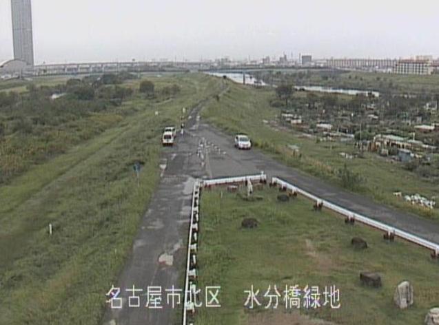 庄内川水分橋緑地ライブカメラは、愛知県名古屋市北区の水分橋緑地に設置された庄内川が見えるライブカメラです。