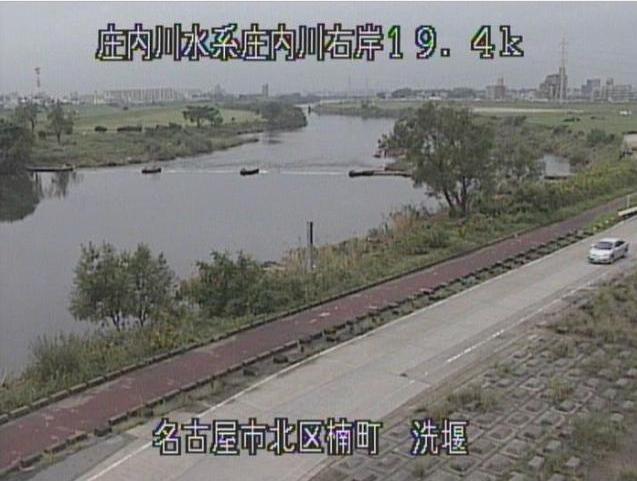 庄内川洗堰ライブカメラは、愛知県名古屋市北区の洗堰に設置された庄内川が見えるライブカメラです。
