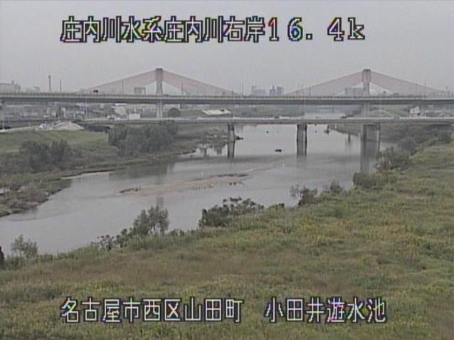 庄内川小田井遊水地ライブカメラは、愛知県名古屋市西区の小田井遊水地に設置された庄内川が見えるライブカメラです。