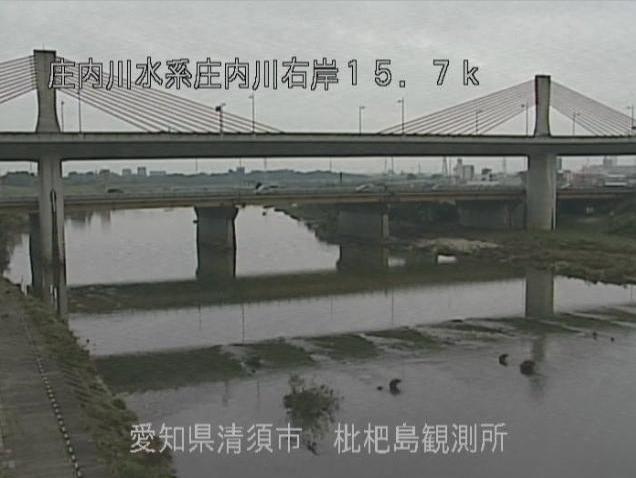 庄内川枇杷島観測所ライブカメラは、愛知県清須市西枇杷島町の枇杷島観測所に設置された庄内川が見えるライブカメラです。