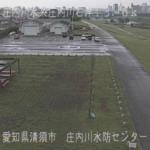 庄内川庄内川水防センターライブカメラ(愛知県清須市西枇杷島町)