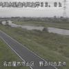 庄内川野添川合流点ライブカメラ(愛知県名古屋市守山区)