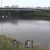 日光川古瀬ライブカメラ(愛知県愛西市古瀬町)