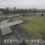 矢田川守山排水樋門ライブカメラ(愛知県名古屋市守山区)