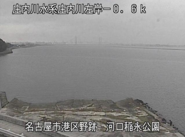 庄内川河口稲永公園ライブカメラは、愛知県名古屋市港区の河口稲永公園に設置された庄内川が見えるライブカメラです。