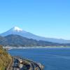 さった峠富士山ライブカメラ(静岡県静岡市清水区) YouTube版