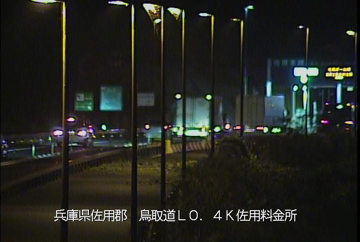 鳥取自動車道佐用本線料金所ライブカメラは、兵庫県佐用町奥金近の佐用本線料金所(佐用TB)に設置された鳥取自動車道(鳥取道)が見えるライブカメラです。