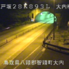 鳥取自動車道大内橋ライブカメラ(鳥取県智頭町大内)