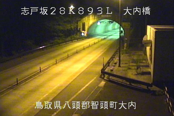 鳥取自動車道大内橋ライブカメラは、鳥取県智頭町大内の大内橋に設置された志戸坂峠道路・鳥取自動車道(鳥取道)が見えるライブカメラです。
