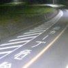 国道181号根雨原ライブカメラ(鳥取県伯耆町根雨原)