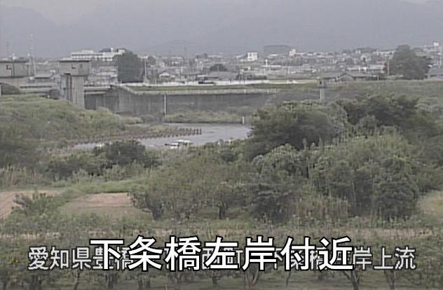 豊川下条橋左岸ライブカメラは、愛知県豊橋市下条西町の下条橋左岸に設置された豊川が見えるライブカメラです。