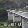 豊川三上橋ライブカメラ(愛知県豊川市三上町)