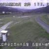 江の川長屋ライブカメラ(広島県安芸高田市吉田町)