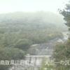大山砂防一の沢ライブカメラ(鳥取県江府町吉原)