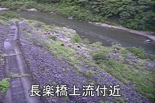 豊川長楽橋上流付近ライブカメラは、愛知県新城市玖老勢の長楽橋上流付近(鳳来寺道付近)に設置された豊川が見えるライブカメラです。