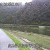 江の川伊賀和志ライブカメラ(広島県三次市作木町)
