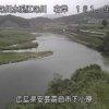 江の川下小原ライブカメラ(広島県安芸高田市甲田町)