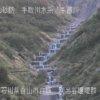 牛首川別当谷ライブカメラ(石川県白山市白峰)