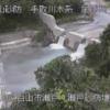 尾添川瀬戸堰堤ライブカメラ(石川県白山市瀬戸)