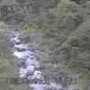 手取川ダム東二口ライブカメラ(石川県白山市女原)