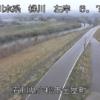 梯川金屋ライブカメラ(石川県小松市金屋町)