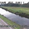 梯川百石谷大橋ライブカメラ(石川県小松市中海町)