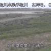 手取川下清水ライブカメラ(石川県能美市下清水町)