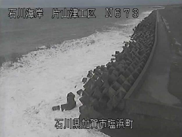 片山津海岸塩浜地区ライブカメラは、石川県加賀市塩浜町の塩浜地区に設置された片山津海岸が見えるライブカメラです。