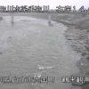 手取川鶴来水位計ライブカメラ(石川県白山市鶴来大国町)