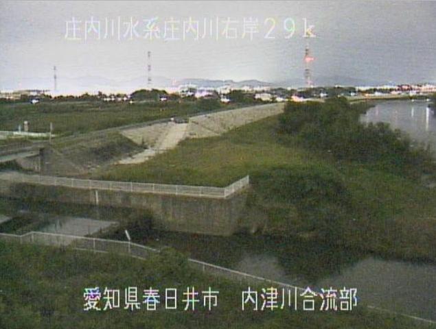 庄内川内津川合流部ライブカメラは、愛知県春日井市上条町の内津川合流部に設置された庄内川が見えるライブカメラです。