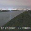庄内川当知観測所ライブカメラ(愛知県名古屋市港区)