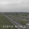 矢田川新川中橋上流ライブカメラ(愛知県名古屋市北区)