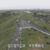 庄内川水分橋緑地ライブカメラ(愛知県名古屋市北区)