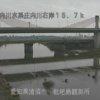 庄内川枇杷島観測所ライブカメラ(愛知県清須市西枇杷島町)