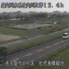 庄内川枇杷島橋緑地ライブカメラ(愛知県名古屋市中村区)
