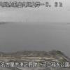 庄内川河口稲永公園ライブカメラ(愛知県名古屋市港区)