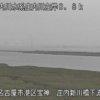 庄内川庄内新川橋下流ライブカメラ(愛知県名古屋市港区)