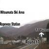 かぐらホワイトホースイン国道17号ライブカメラ(新潟県湯沢町三俣)