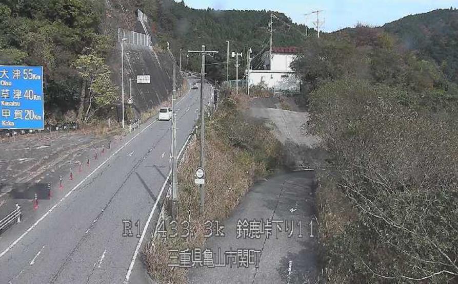 国道1号鈴鹿峠下り11ライブカメラ(三重県亀山市関町)
