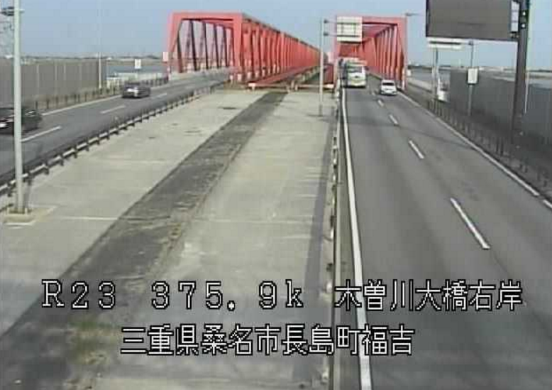 国道23号木曽川大橋ライブカメラ(三重県桑名市長島町)