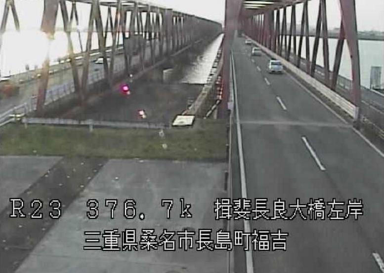 国道23号揖斐長良大橋ライブカメラ(三重県桑名市長島町)