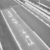 国道258号新多度橋冬期路面状況ライブカメラ(三重県桑名市多度町)