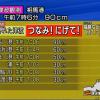 【2016年11月22日】NHK福島県沖震度5弱津波観測ライブカメラ(福島県)