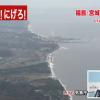 【2016年11月22日】日本テレビ福島県沖震度5弱津波観測ライブカメラ(福島県)