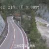 国道42号矢ノ川洞門ライブカメラ(三重県尾鷲市南浦)