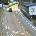 三才山トンネル有料道路上田市側坑口ライブカメラ(長野県上田市鹿教湯温泉)