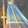 新和田トンネル有料道路土屋大橋ライブカメラ(長野県長和町和田)
