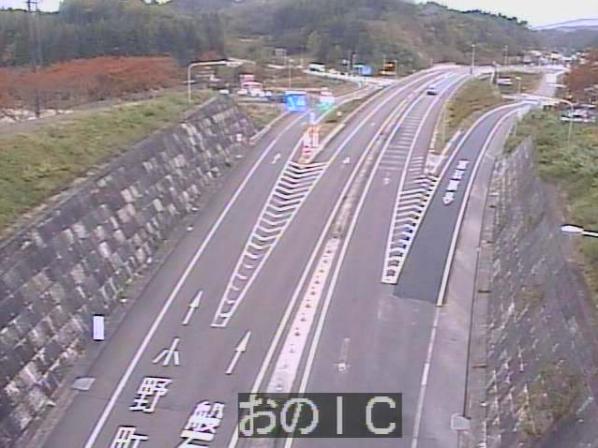 あぶくま高原道路小野インターチェンジライブカメラは、福島県小野町小野新町の小野インターチェンジ(小野IC)に設置されたあぶくま高原道路(あぶくま高原自動車道)・福島県道42号矢吹小野線が見えるライブカメラです。
